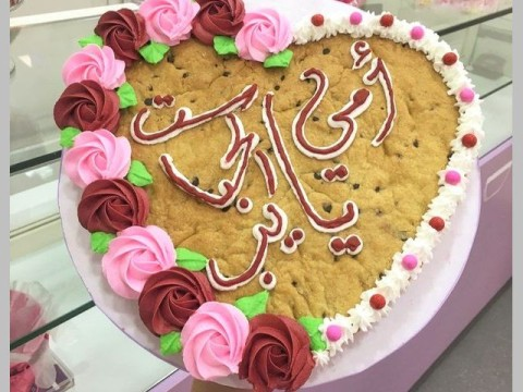 Mother's Day 34 cm  Cookie 70,000 LL each
