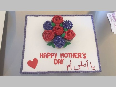 mixed flower board cupcake 50,000 LL