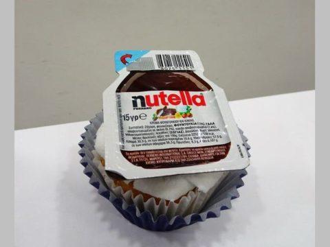 nutella cupcake 5,000 LL each